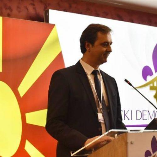Političko organizovanje Bošnjaka Makedonije: Osnovan 'Bošnjački demokratski savez'