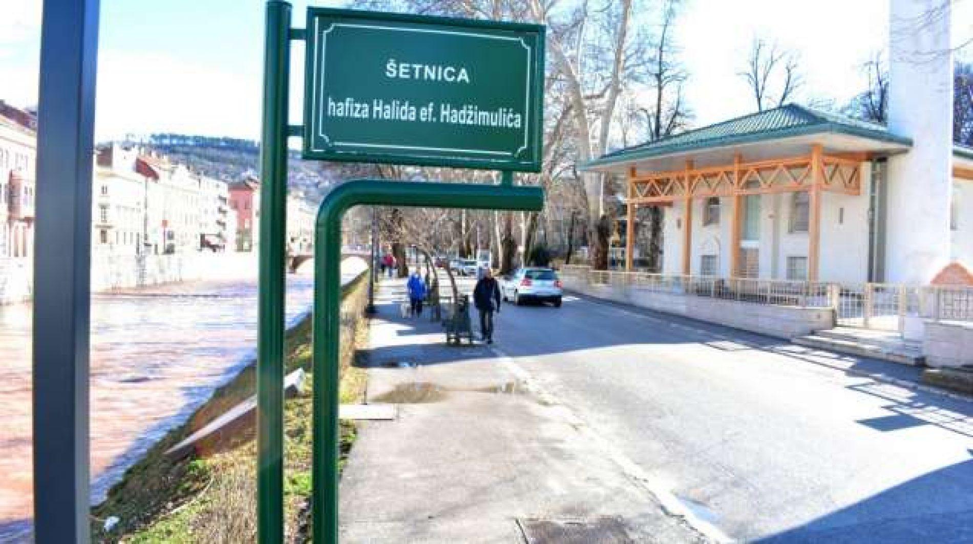 Od danas dio šetnice uz Miljacku nosi ime hadži hafiza Halida ef. Hadžimulića