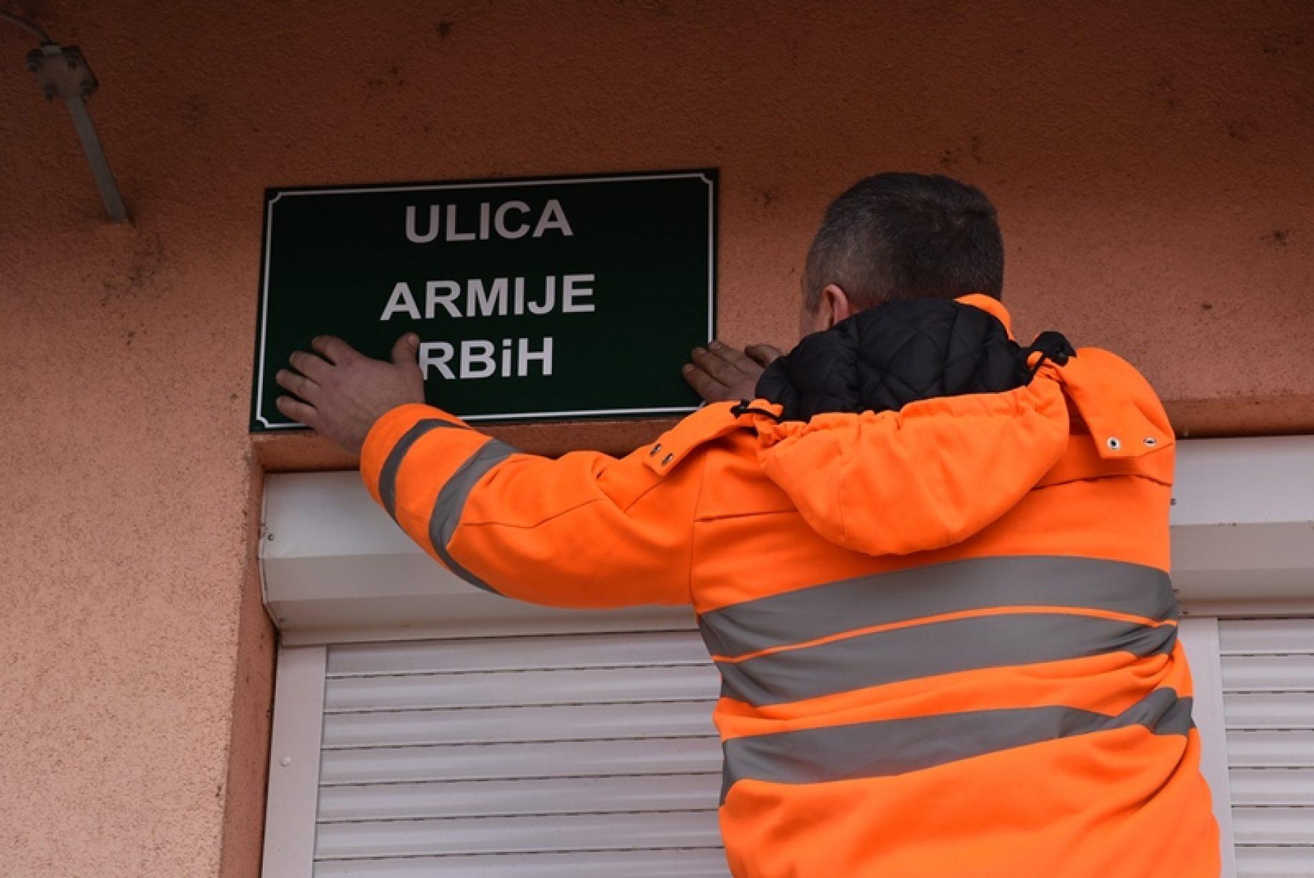 Završena procedura imenovanja Ulice Armije Republike Bosne i Hercegovine