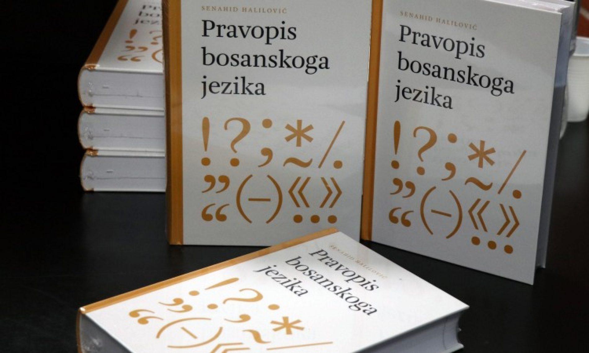 Promovisano novo izdanje Pravopisa bosanskog jezika