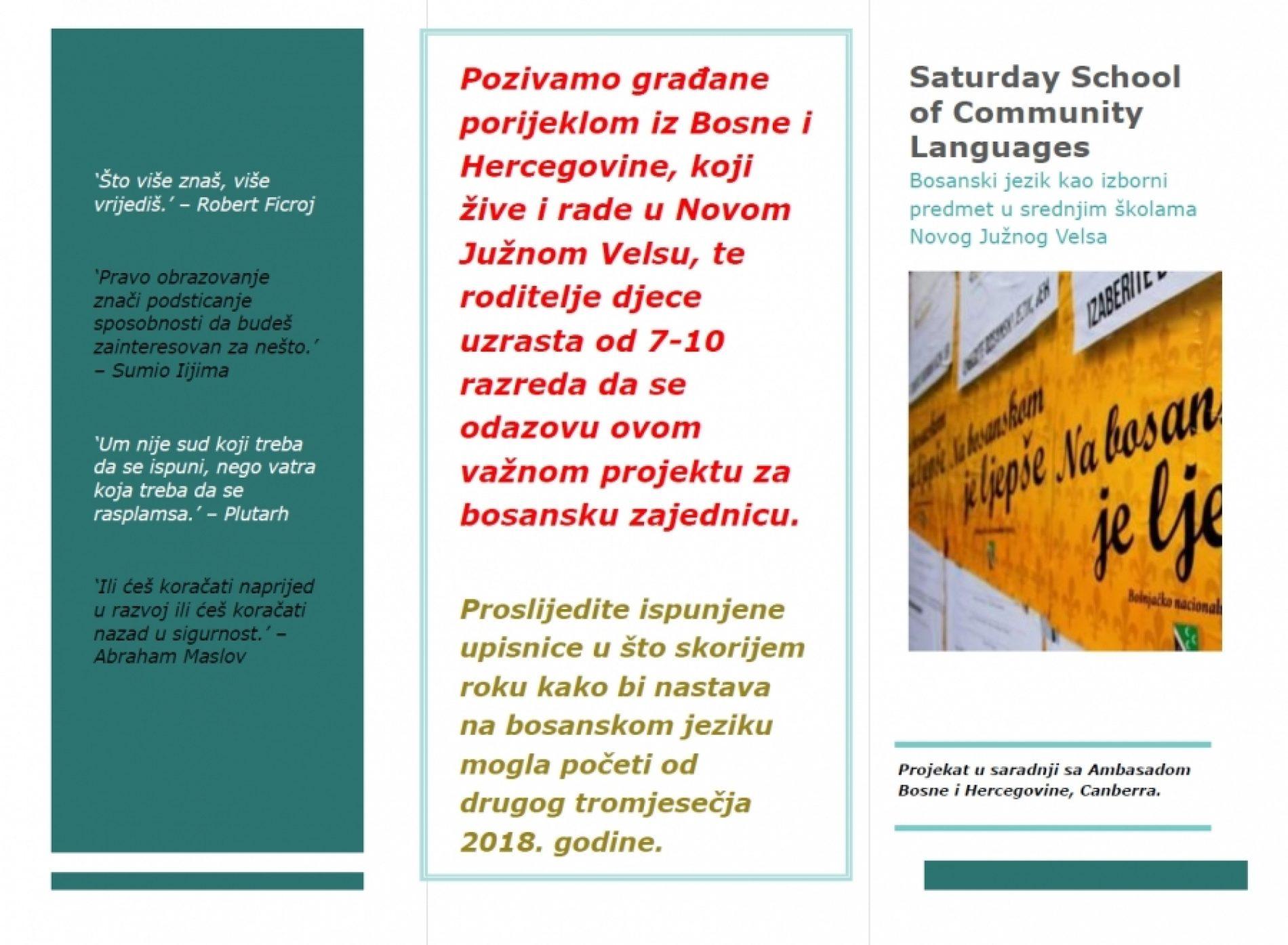 Bosanski jezik uvršten u nastavu u srednjim školama u Novom Južnom Velsu