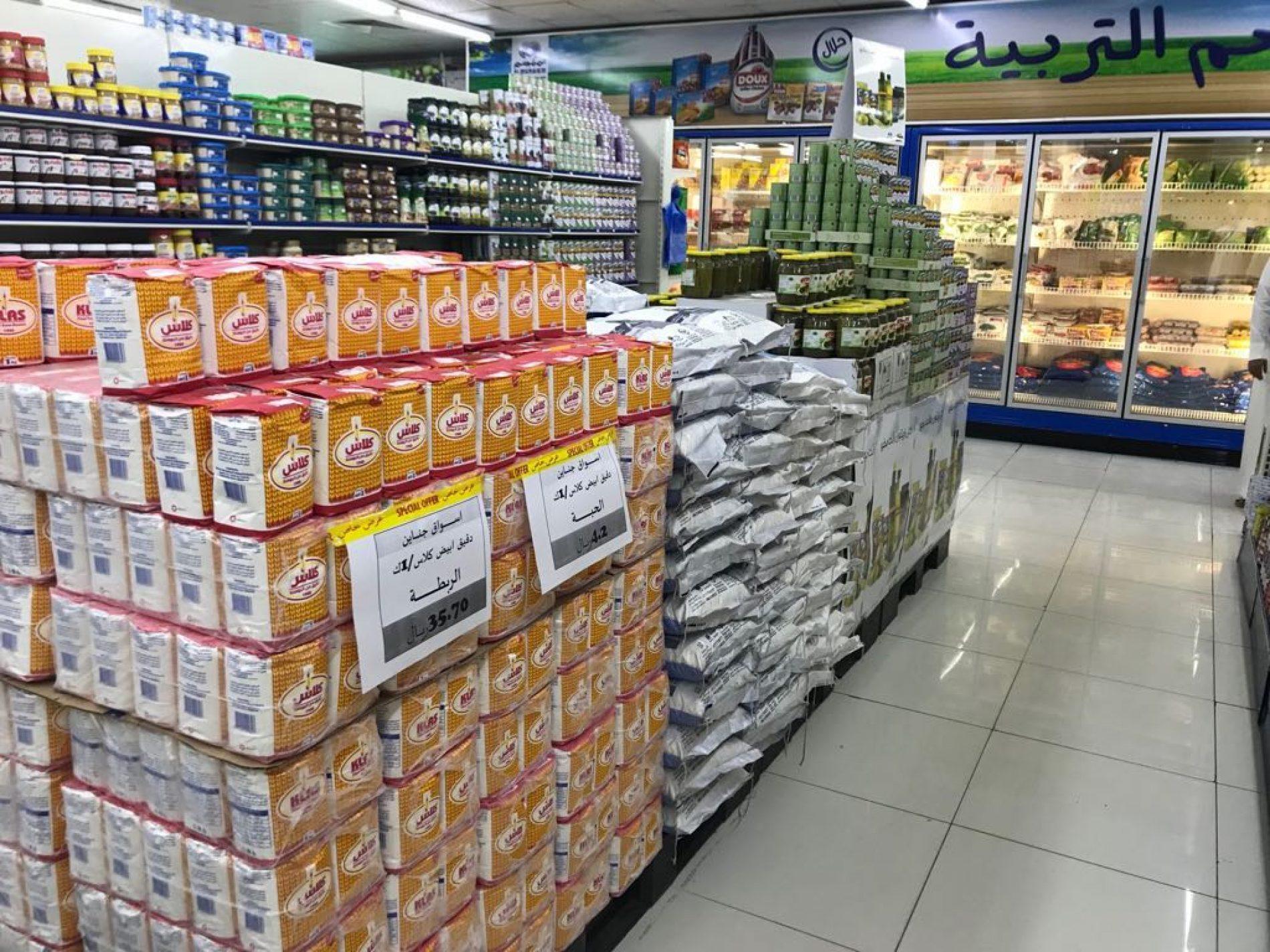 Klasovo brašno po prvi put u Saudijskoj Arabiji