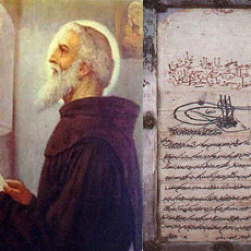 FOJNIČKA AHDNAMA U SVJETLU POLITIČKIH I VJERSKIH PRILIKU U BOSNI PRED TURSKO OSVAJANJE 1463. GODINE