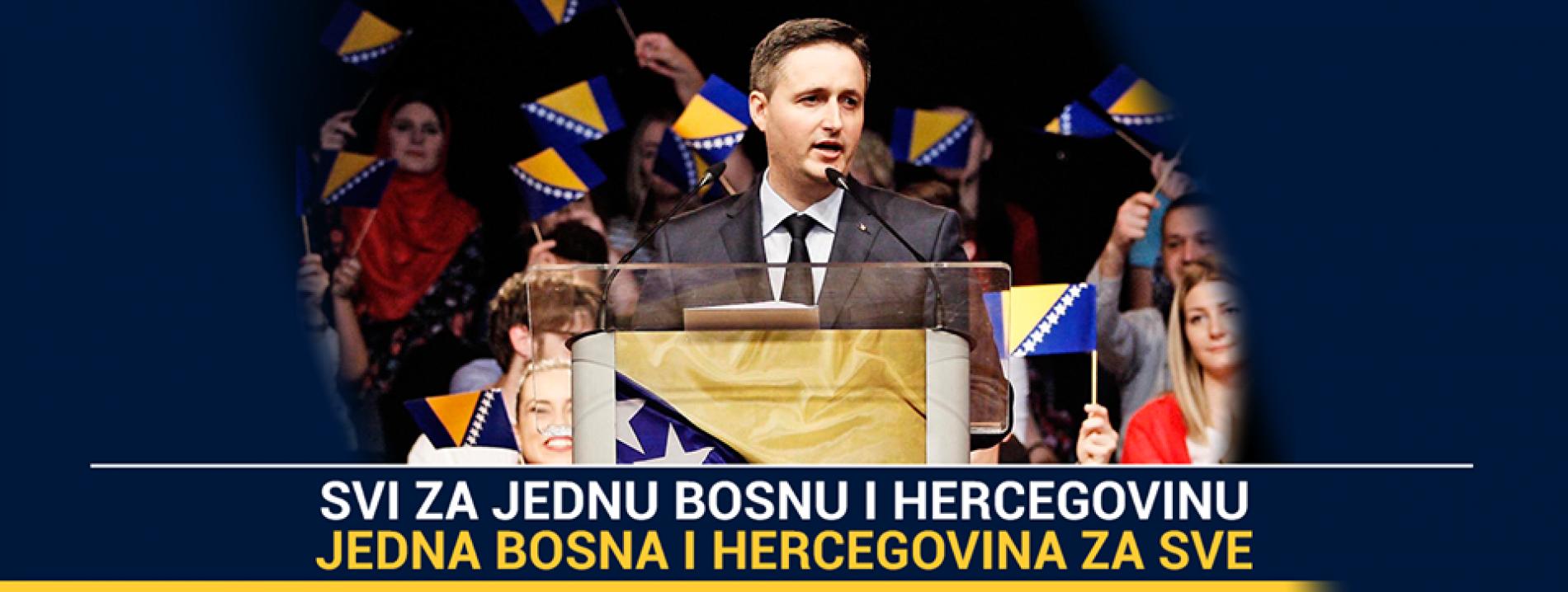 Bećirović: Velika je šansa da pobijedimo i ja i Komšić