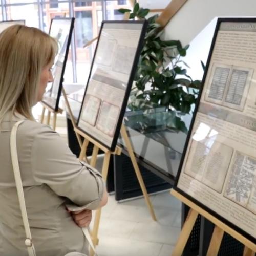 Izložba djela bošnjačkih autora, pohranjenih u Historijskom arhivu (Video)