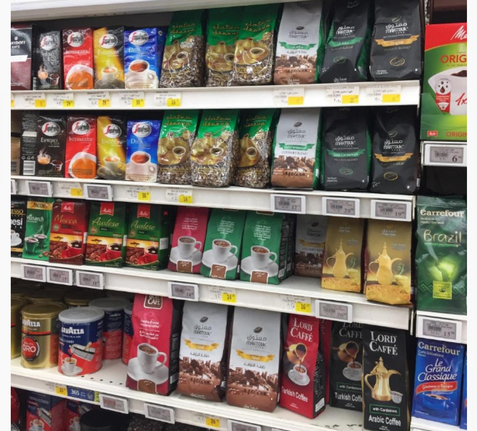 Bosanski brendovi u međunarodnom lancu trgovina Carrefour u Emiratima
