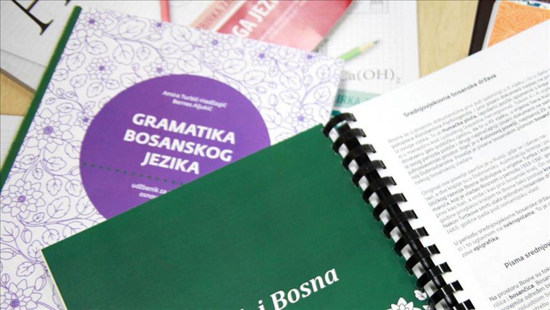 Skoplje: Bosanski jezik dio redovnog osnovnog obrazovanja