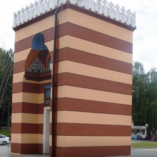 Behram-begova džamija i medresa u Tuzli