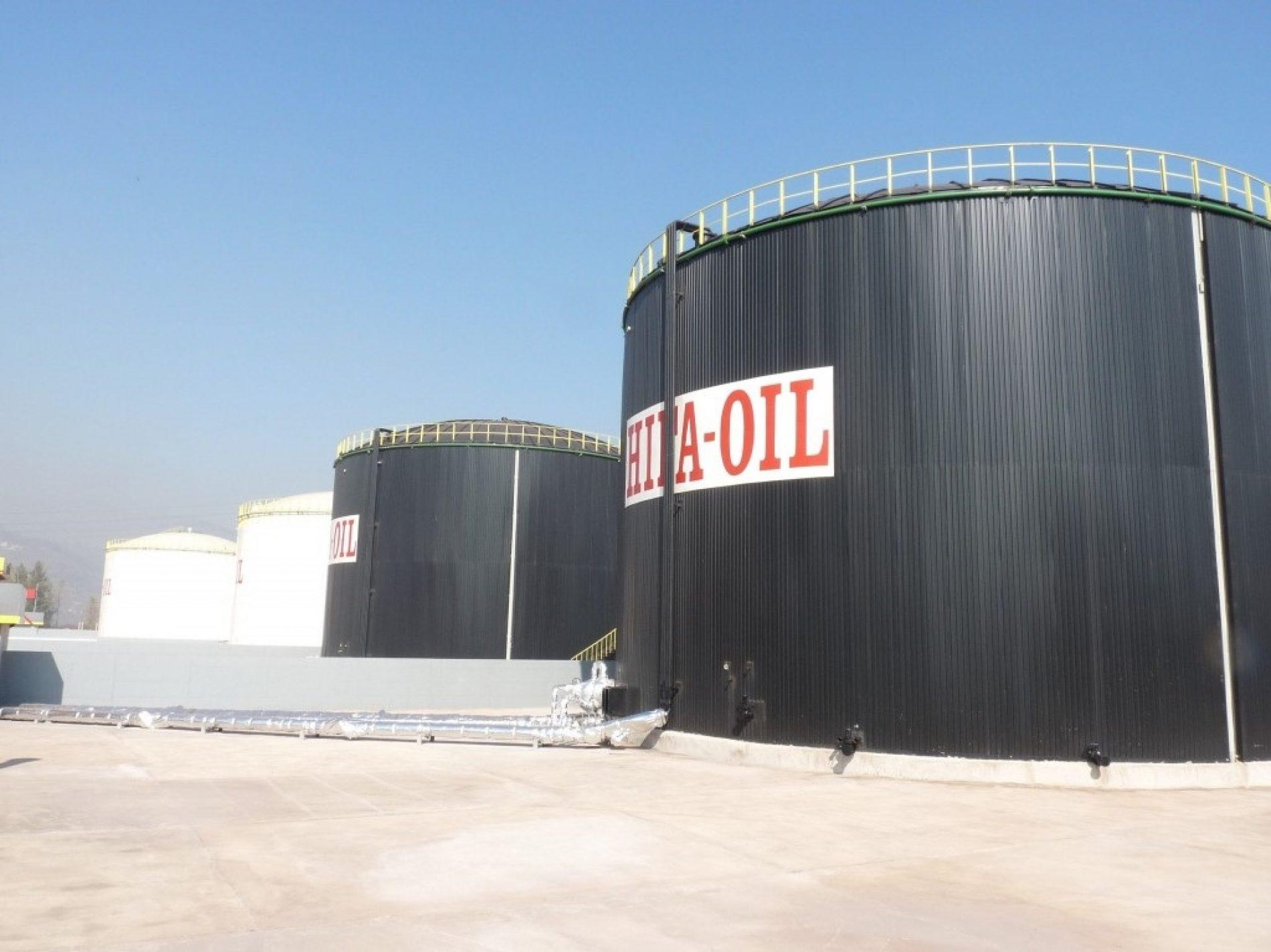 Zenica: Počeo sa radom najsavremeniji terminal tečnih goriva na Balkanu