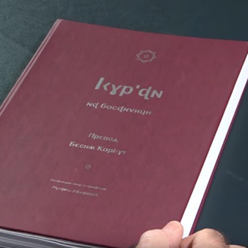 Kur'an na bosančici (Video)