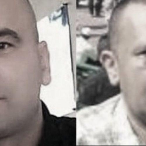 'Merhamet' će stipendirati djecu ubijenih sarajevskih policajaca