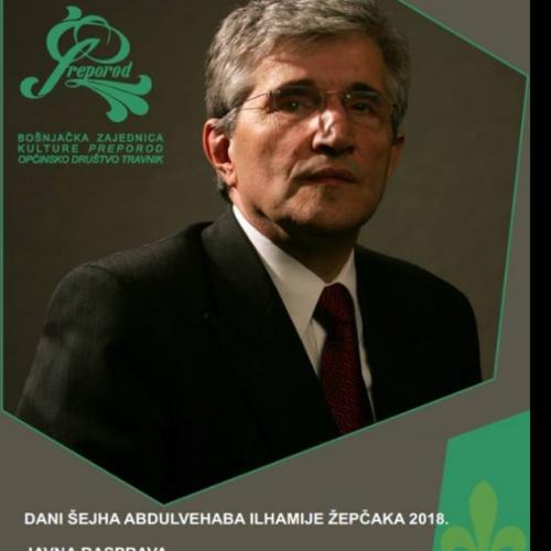 Travnik: Javna rasprava Bosanska država u vidicima osporavanja i branjenja