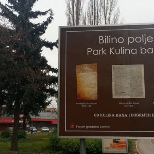 U Zenici formirana Međunarodna fondacija Kulin ban