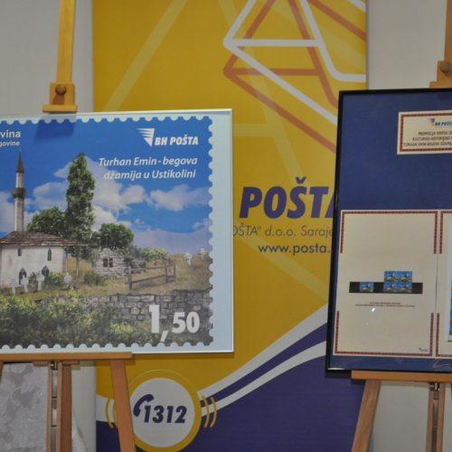 Promovisana poštanska marka sa motivom Turhan Eminbegove džamije