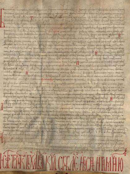 Obrazovanje u doba srednjovjekovne Bosne