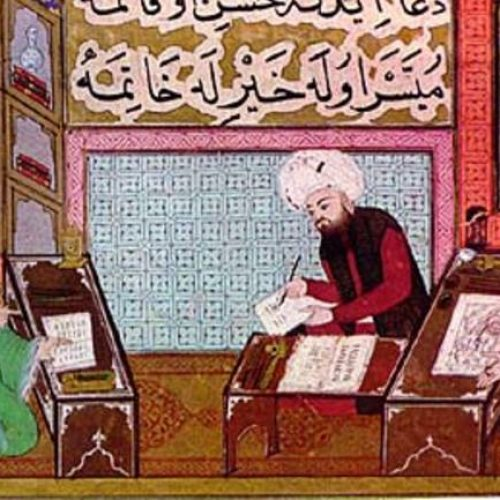 Perzijski jezik – dio bosanske kulturne baštine
