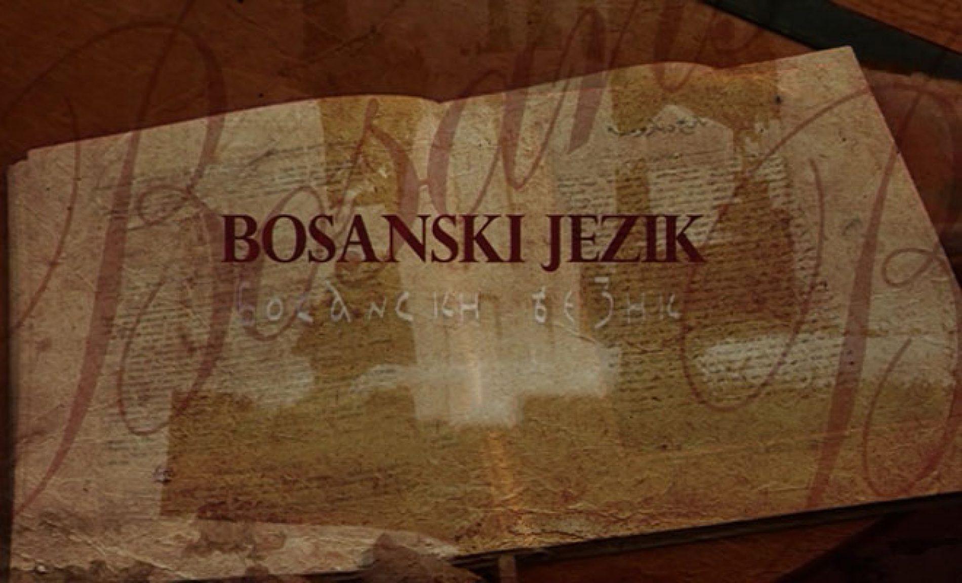 Bosanski jezik u Crnoj Gori – Potrebni obuhvatniji nastavni programi