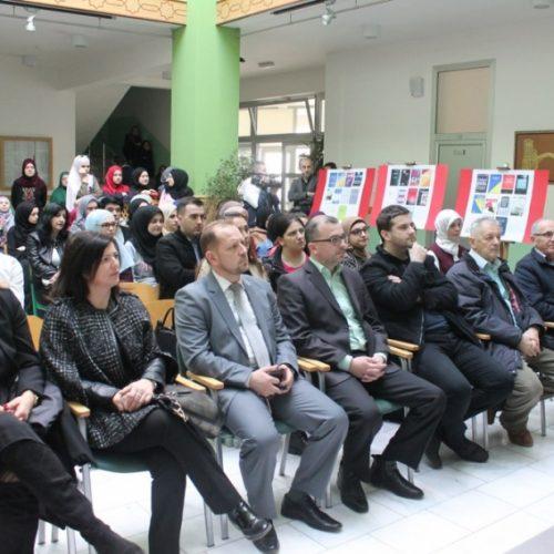 """Otvorena izložba """"100 rječnika bosanskog jezika"""" u Mostarskoj medresi"""