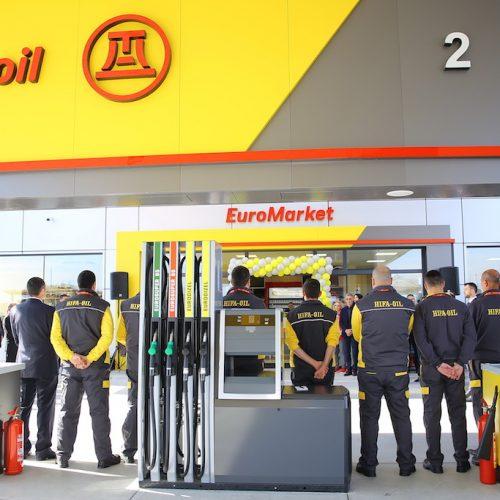 Otvorena Hifa Oil benzinska pumpa u Podogorici