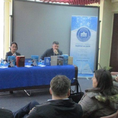 U Srebrenici održana tribina o važnosti upotrebe bosanskog jezika