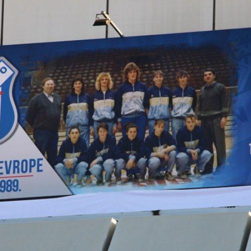 """Krov """"Mejdana"""" krasi fotografija košarkaških prvakinja Evrope iz 1989. godine"""