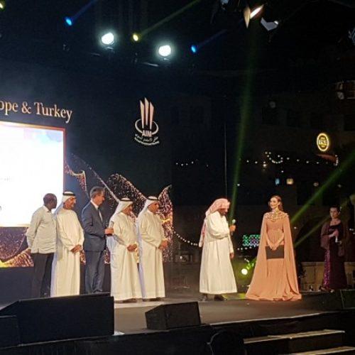 Nagrade za Bosnu i Hercegovinu na svjetskom godišnjem investicionom mitingu u Dubaiju