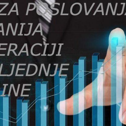 Prošla godina vrlo uspješna za bosansku privredu; prihodi kompanije za 2 milijarde veći nego u 2017.