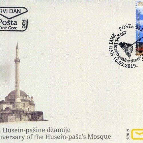 Markica za 450 godina Husein-pašine džamije u Pljevljima