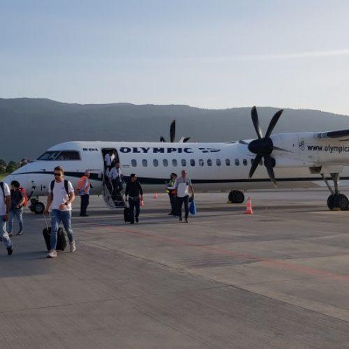 Prijestolnice dvije drevne evropske zemlje od sada povezane direktnim avio linijom