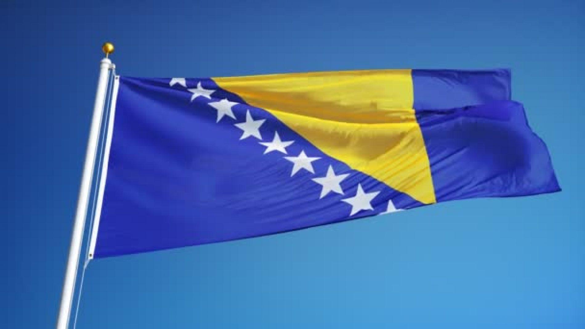 Bosna i Hercegovina otvara konzulate u Novom Pazaru i Rijeci