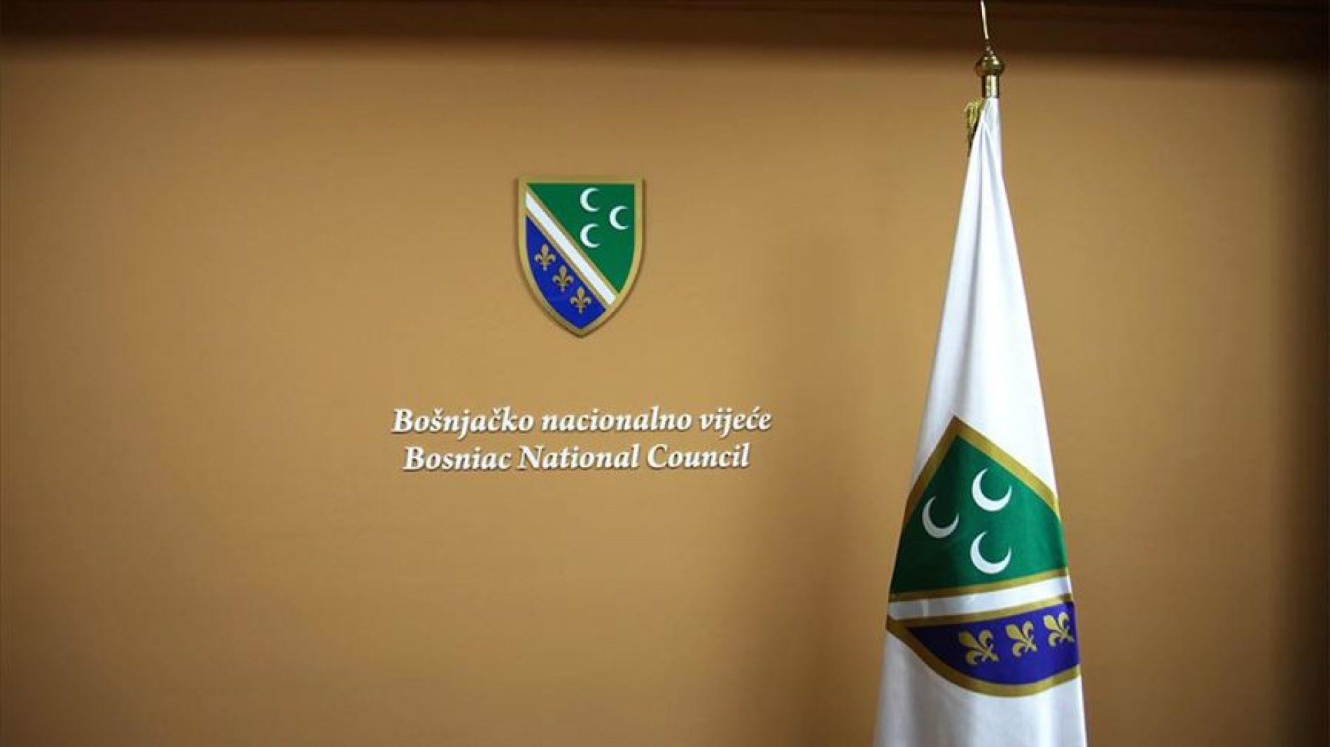 Državnim organima Srbije i Crne Gore upućen zahtjev za uspostavljanje specijalnog statusa za Sandžak