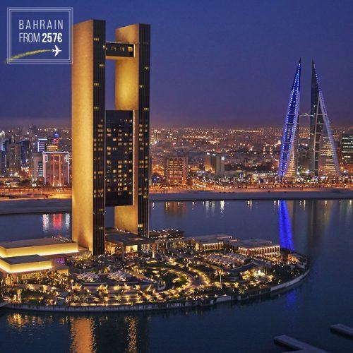 FlyBosnia uvela direktnu avioliniju između Sarajeva i Bahraina