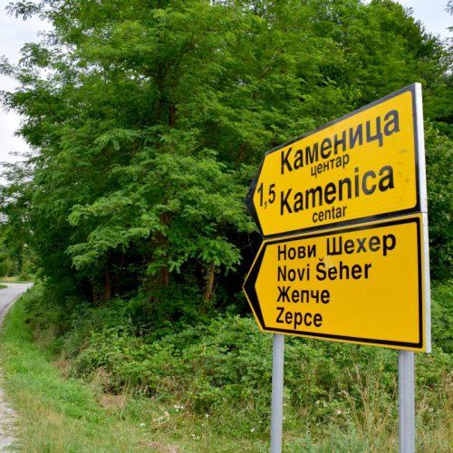 Kamenica kod Teslića – danas više stanovnika negoli prije rata