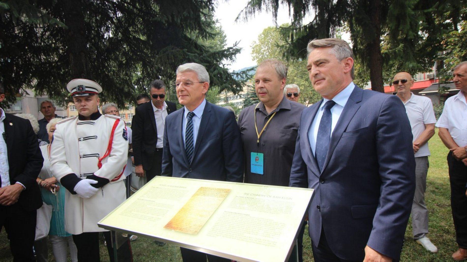 Zenica: Obilježena 830. godišnjica Povelje Kulina bana