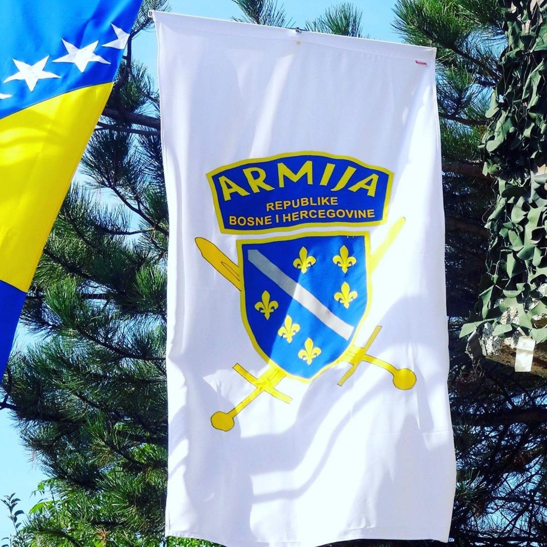 Godišnjica formiranja 2. korpusa ARBiH