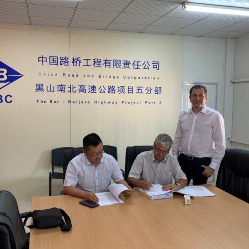 BS Telecom Solutions: Novi višemilionski ugovor za izvoz softvera u CG