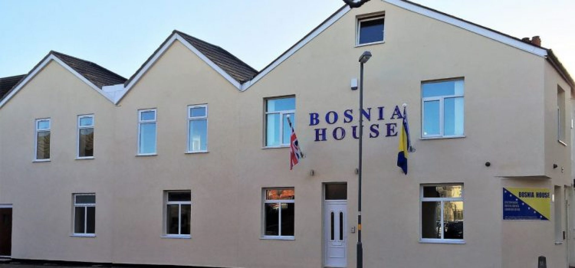 Prijem u Bosanskoj kući u Birmingamu na Dan državnosti BiH