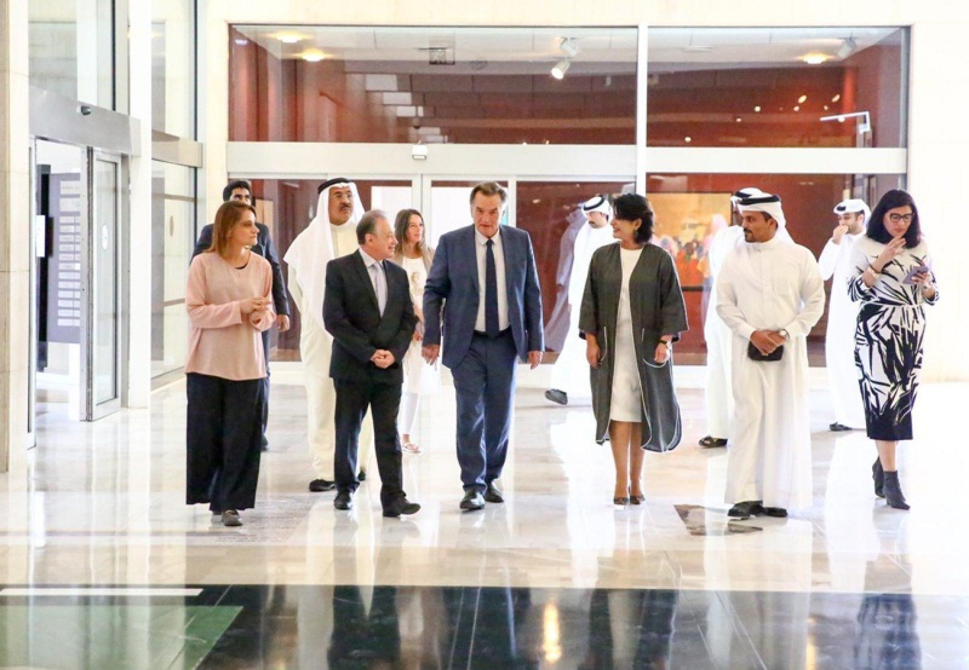 Govor Silajdžića na velikoj međunarodnoj konferenciji u Bahreinu
