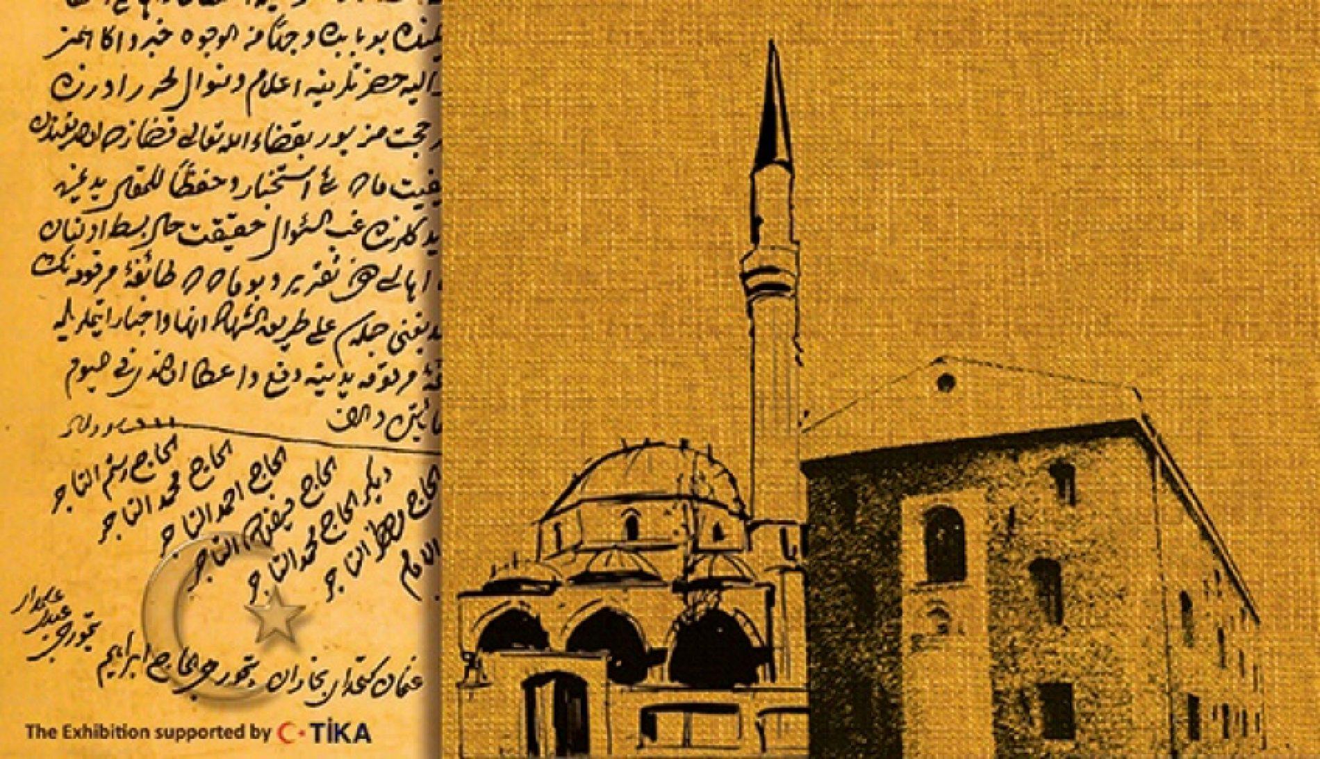 """Međunarodna konferencija """"Suživot Jevreja i muslimana u Bosni i Hercegovini: 200 godina od Sarajevskog purima"""""""