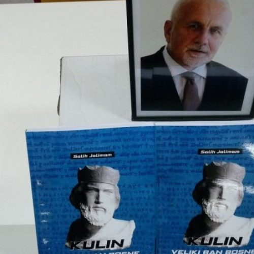 "Posthumno promovirana knjiga ""Kulin, veliki ban Bosne"" prof. Saliha Jalimama"