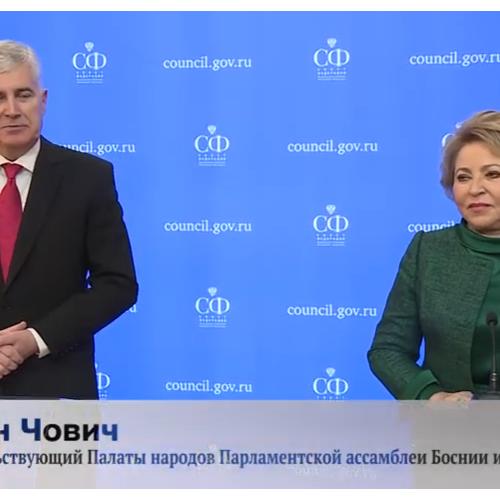 Rusija računa na HDZ u borbi protiv NATO puta BiH