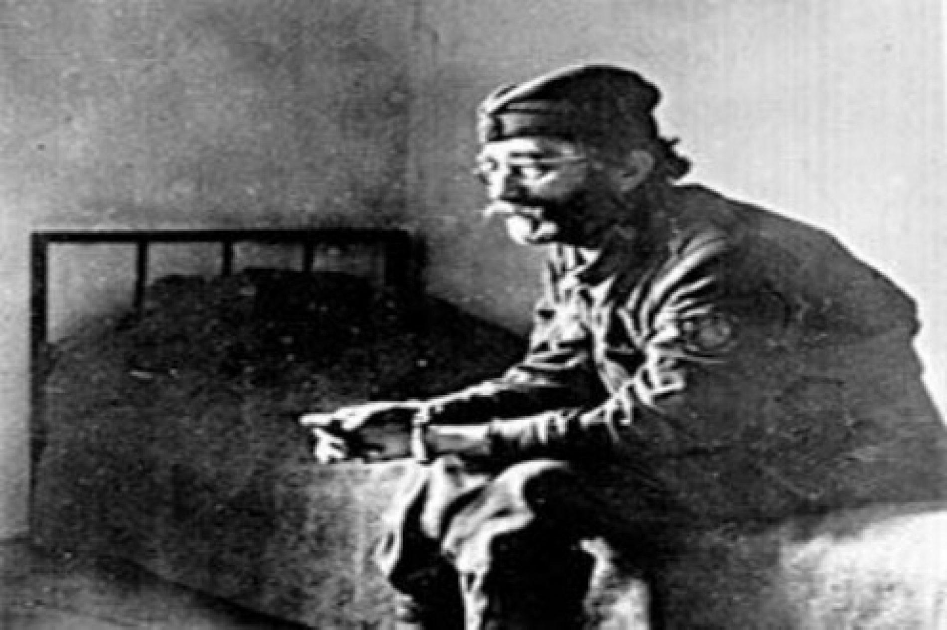 Optužnica protiv osuđenog zločinca Dragoljuba Mihailovića