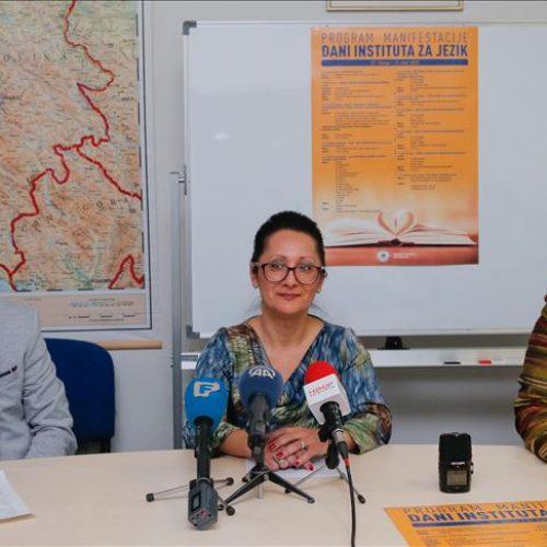 Manifestacija 'Dani Instituta za jezik' povodon Dana maternjeg jezika