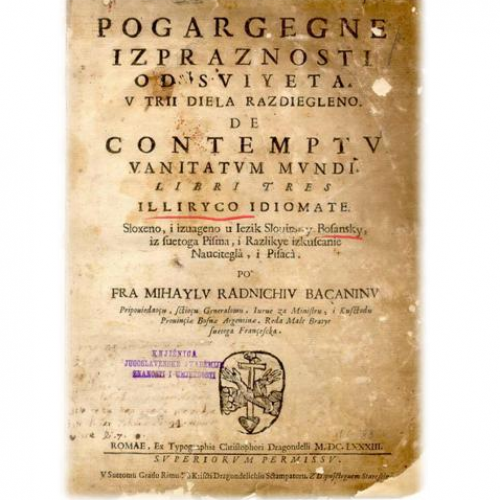 U 16. vijeku u Sloveniji su štampane knjige na bosanskom jeziku