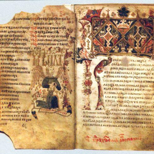 Bosansko bogumilstvo (Nastavak 6.)