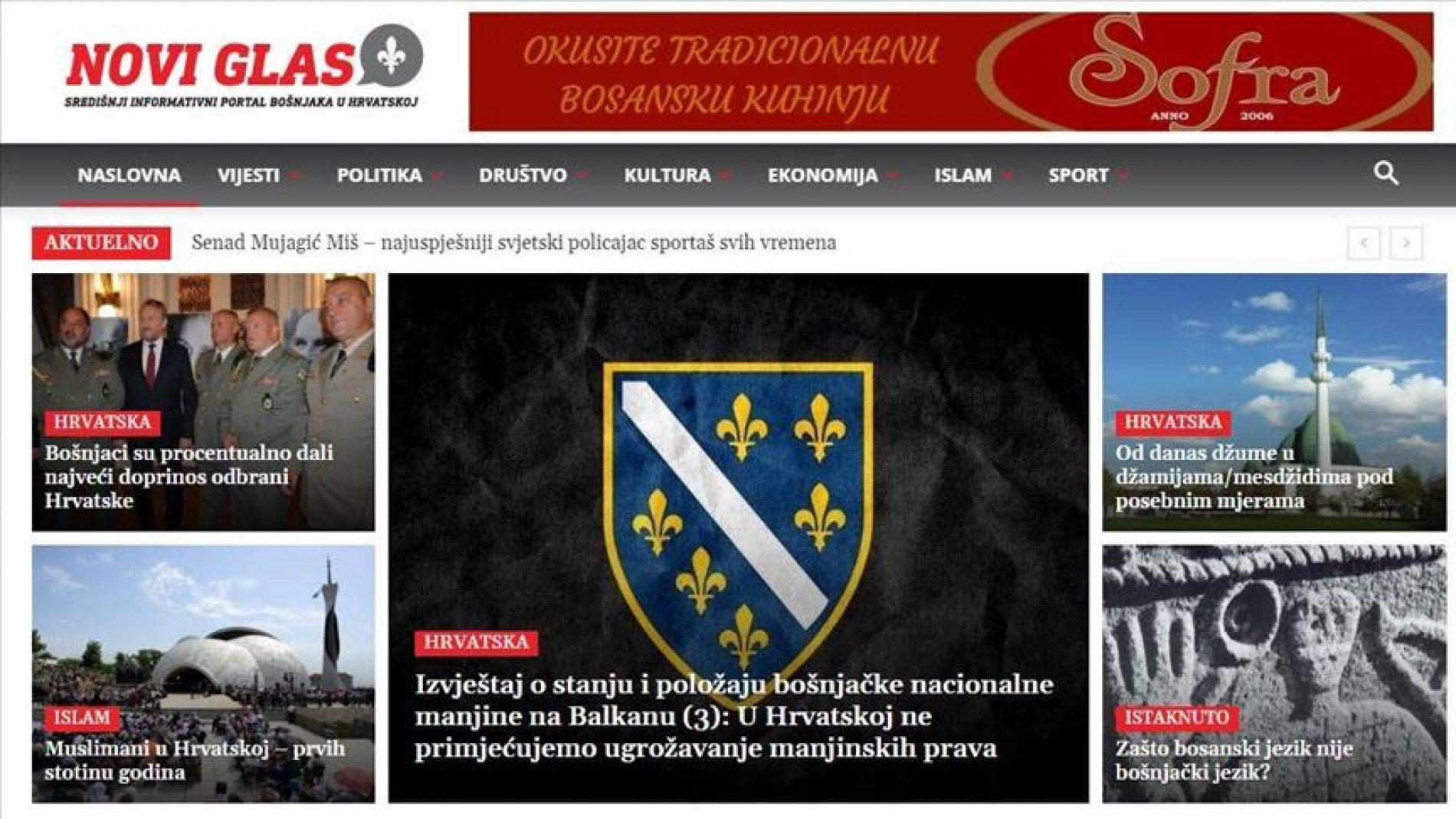 """Pokrenut """"Novi glas"""", središnji informativni portal Bošnjaka u Hrvatskoj"""
