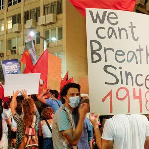 Protest Palestinaca: Ne možemo disati od 1948.