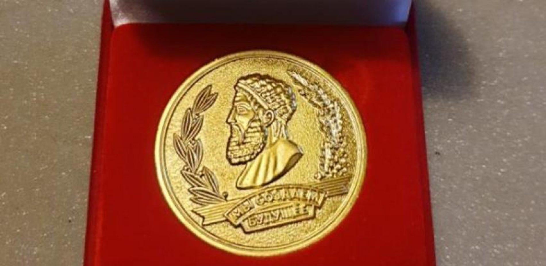 """Zlatna medalja za bh. patent pulsnog detonacionog mlaznog motora """"Vujin"""""""