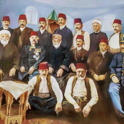 Sjenička konferencija 1917.  – jasna opredijeljenost Bošnjaka Sandžaka