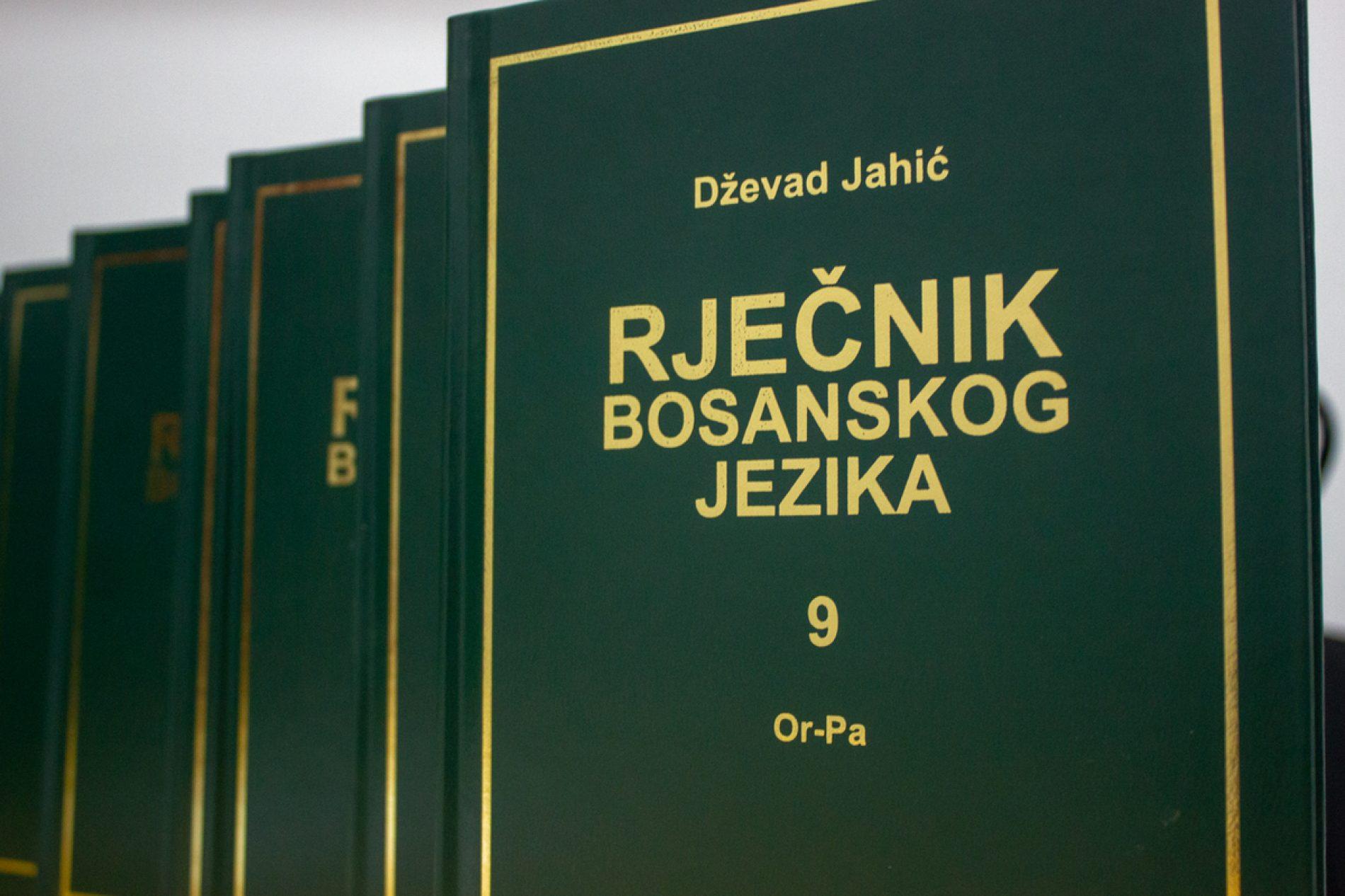 Grad Sarajevo će sufinansirati izradu XI toma enciklopedijskog Rječnika bosanskog jezika